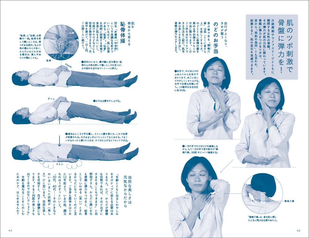 湯沢薫の画像 p1_36
